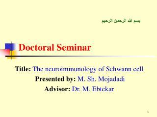 Doctoral Seminar