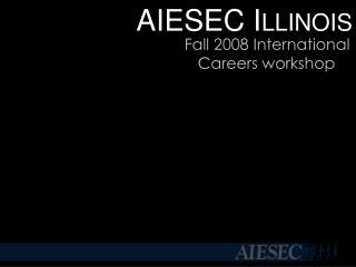 AIESEC Illinois