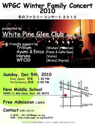 WPGC Winter Family Concert 2010 冬のファミリー コンサート 2010