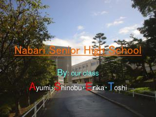 Nabari Senior High School