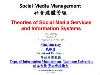 Social Media Management 社會媒體管理