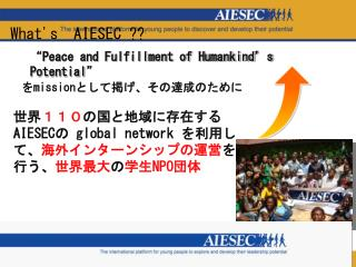 What's AIESEC ??