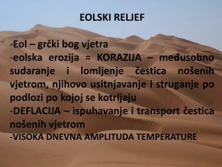 EOLSKI RELJEF Eol – grčki bog vjetra