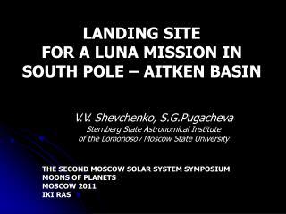 V.V. Shevchenko, S.G.Pugacheva Sternberg State Astronomical Institute