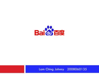 Lam  Ching  Johnny   2008060135
