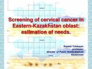 Screening of cervical cancer in Eastern-Kazakhstan oblast: estimation of needs.