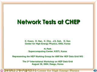 Network Tests at CHEP