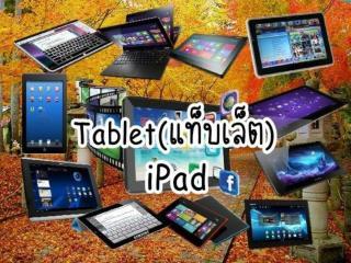 """Samsung Galaxy Tab2 7.0"""" Wi-Fi - White"""