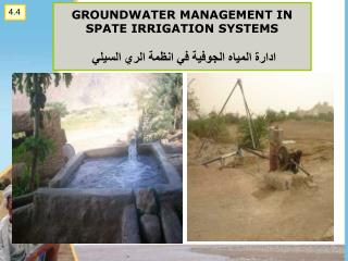 GROUNDWATER MANAGEMENT IN SPATE IRRIGATION SYSTEMS ????? ?????? ??????? ?? ????? ???? ??????