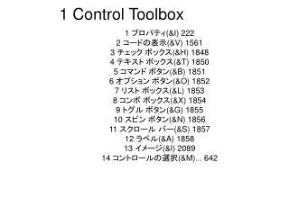 1 Control Toolbox