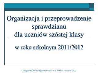 Organizacja i przeprowadzenie sprawdzianu  dla uczni w sz stej klasy  w roku szkolnym 2011