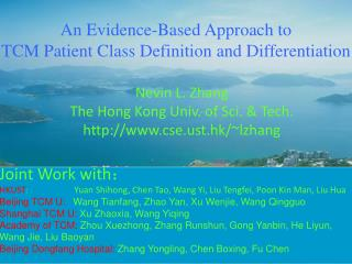 An Evidence-Based Approach to TCM Patient Class Definition and Differentiation