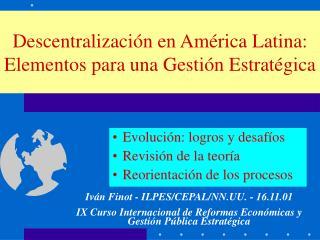 Descentralización en América Latina: Elementos para una Gestión Estratégica