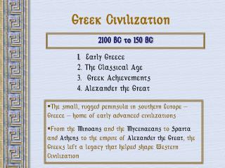 2100 BC to 150 BC