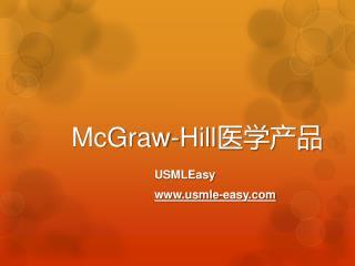 McGraw-Hill ????