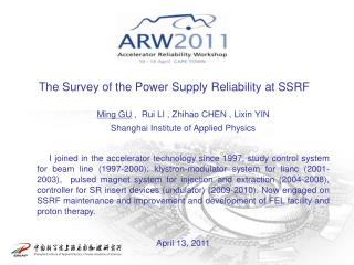 The Survey of the Power Supply Reliability at SSRF