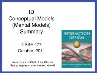 ID Conceptual Models (Mental Models) Summary