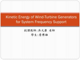 Kinetic Energy of  Wind-Turbine Generators for System Frequency Support