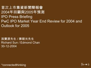 Year 2004 Review ( Estimate up to 31 December 2004 )