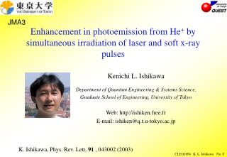 Enhancement in photoemission from He +  by simultaneous irradiation of laser and soft x-ray pulses