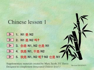 Chinese lesson 1