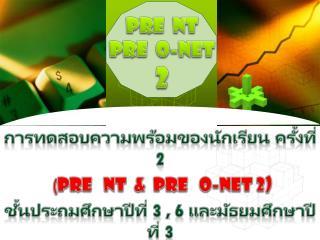Pre  NT Pre  O-NET 2