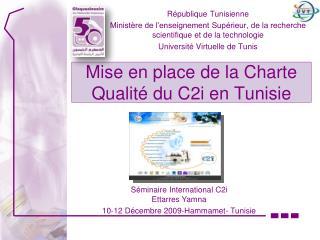 Mise en place de la Charte Qualité du C2i en Tunisie