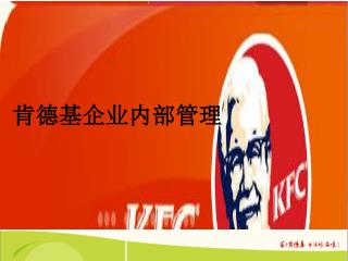 ,KFC Kentucky Fried Chichen , 1930 ,,,,,,, ,, Corbin,,,,,Ruby Laffon1935,  ,,,,  ,1939,,,, 1950,,,,,  1946,----,1952,,,