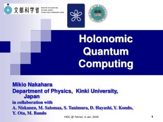 Holonomic  Quantum Computing