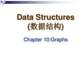 Data Structures ( 数据结构 ) C hapter  1 0 :Graphs