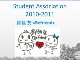 Student Association  2010-2011