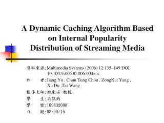 A Dynamic Caching Algorithm Based on Internal Popularity Distribution of Streaming Media