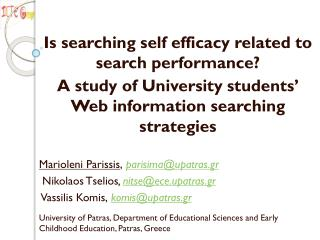 Is searching self efficacy related to search performance?