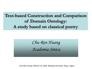 Text-based Construction and Comparison of Domain Ontology:  A study based on classical poetry