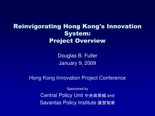 Reinvigorating Hong Kong's Innovation System:  Project Overview