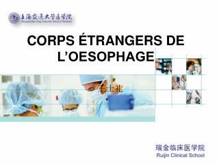 CORPS ÉTRANGERS DE L'OESOPHAGE