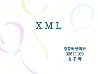 X M L