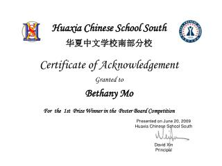 Huaxia Chinese School South 华夏中文学校南部分校 Certificate of Acknowledgement  Granted to Bethany Mo