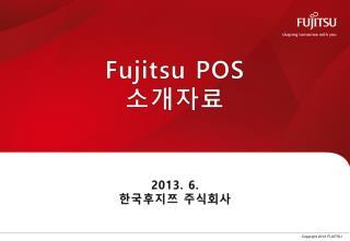 Fujitsu POS ????