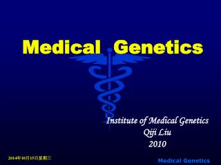 Institute of Medical Genetics Qiji Liu 2010