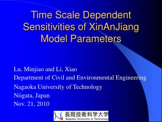 Time Scale Dependent Sensitivities of XinAnJiang Model Parameters