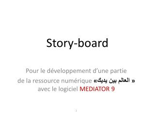 Story-board