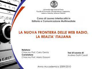 Università degli Studi di Pavia Facoltà di Economia, Giurisprudenza, Ingegneria,