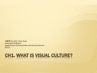 CH1. What is visual culture?