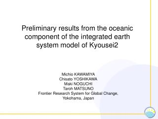 Preliminary results from the oceanic component of the integrated earth system model of Kyousei2