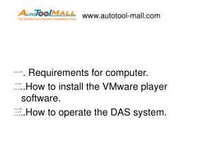? . Requirements for computer. ? .How to install the VMware player software.