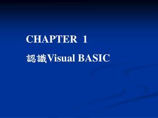 CHAPTER  1 認識 Visual BASIC