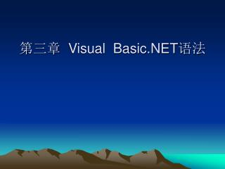 ???   Visual  Basic.NET ??