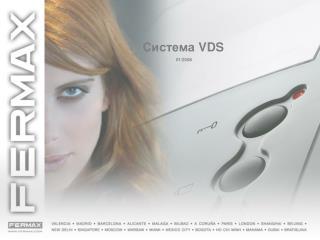 Система  V DS  01/2008