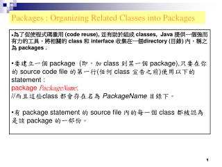 Packages : Organizing Related Classes into Packages
